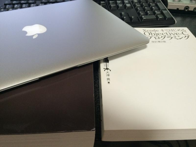 Macbook Airと参考書