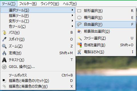 f:id:ChihaYuu:20141012090231j:plain
