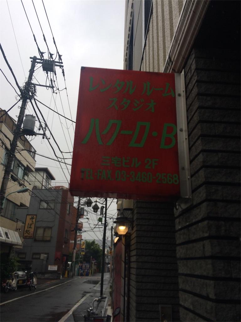 f:id:ChihiroOgawa:20170625094038j:image