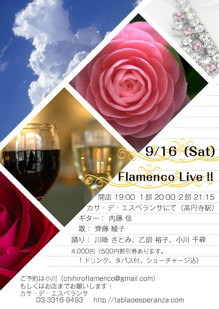 f:id:ChihiroOgawa:20170816223919p:image