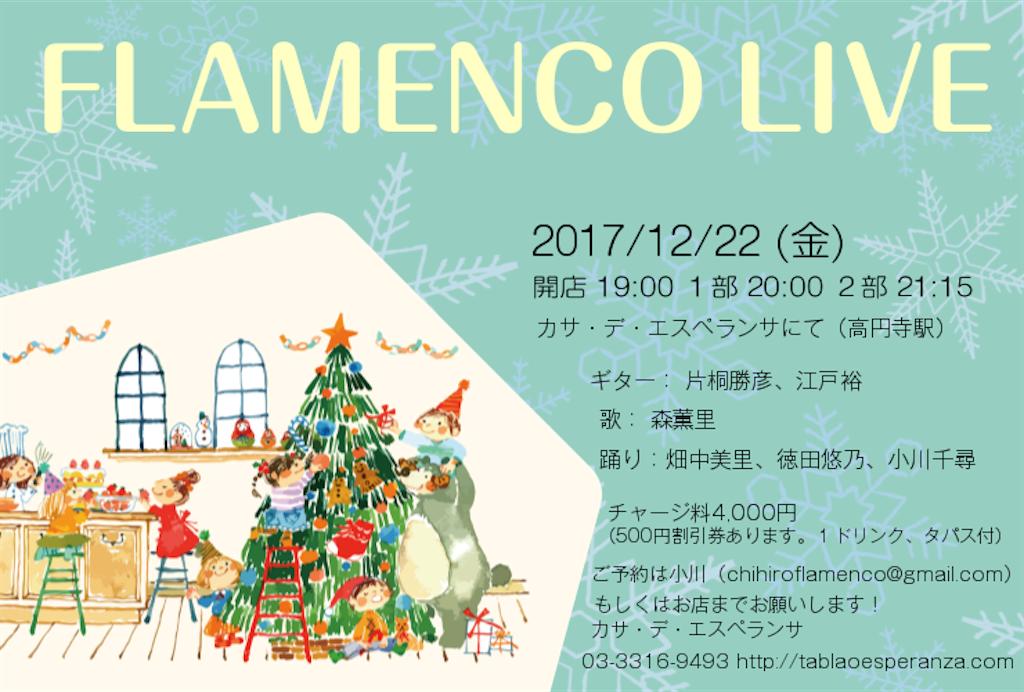 f:id:ChihiroOgawa:20171004225905p:image