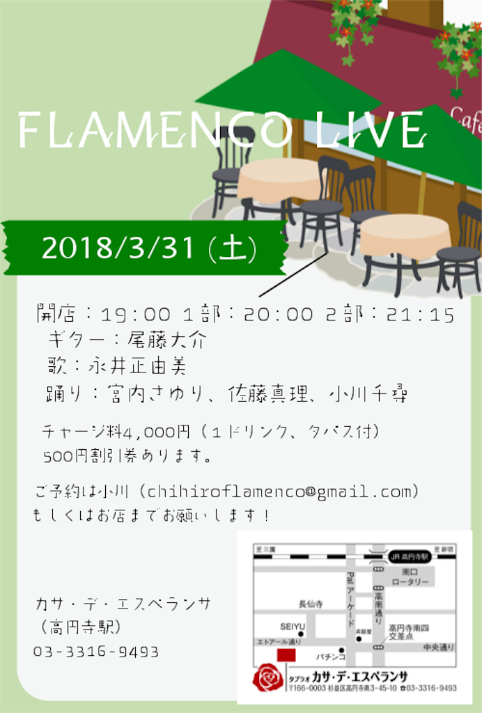 f:id:ChihiroOgawa:20180202223418p:image