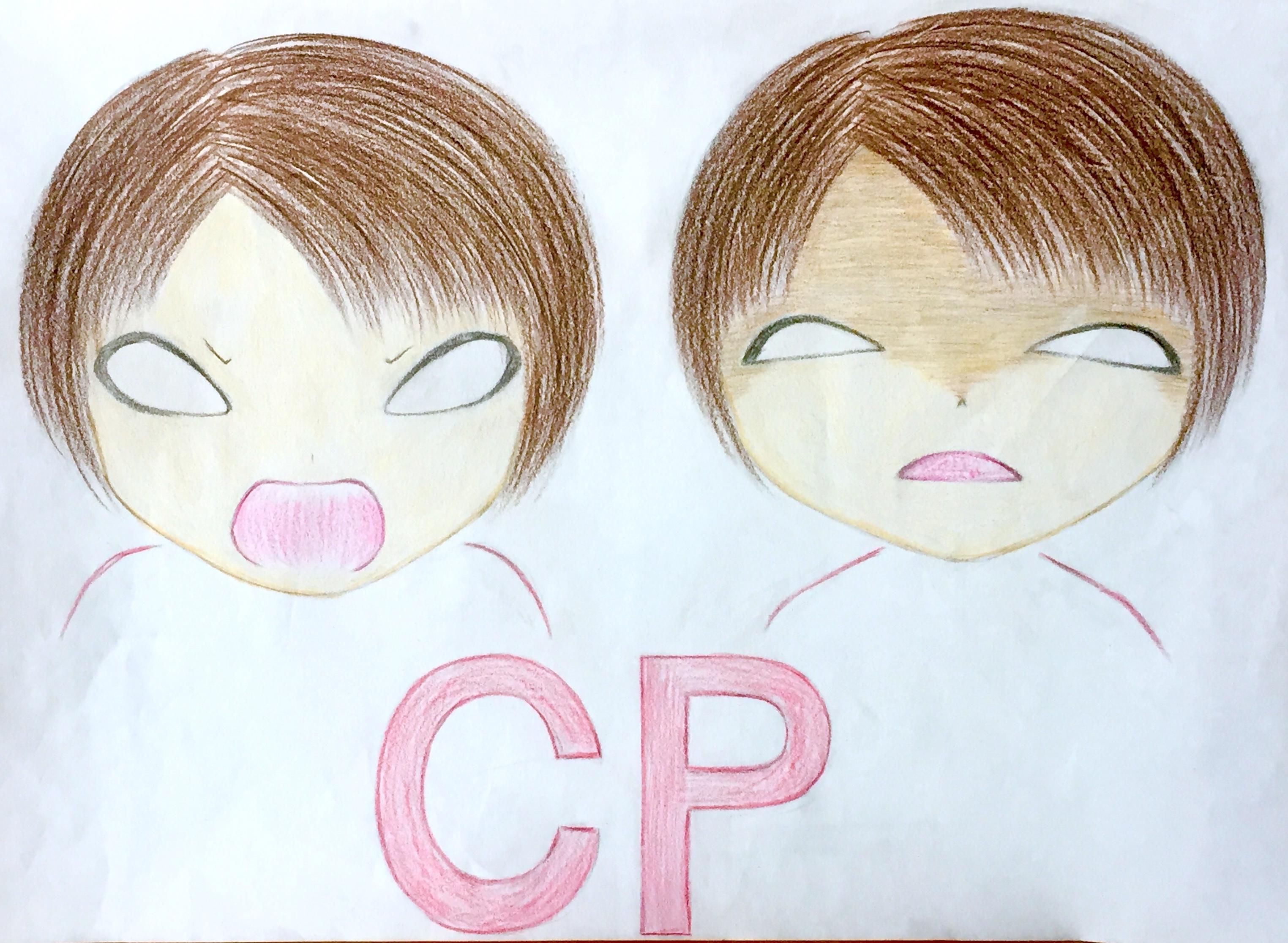 自我状態/CP