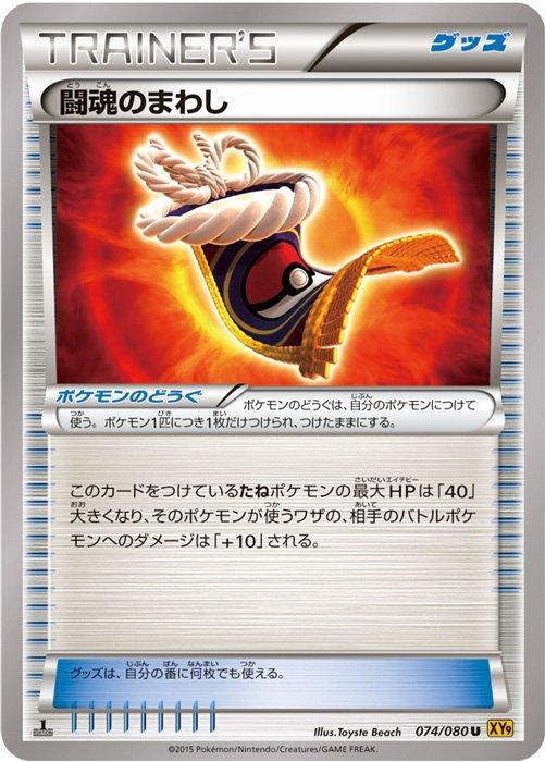 f:id:Chika-ganpoke:20170107205121j:plain