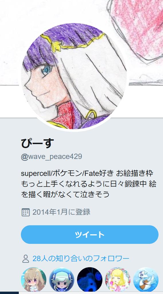 f:id:Chika-ganpoke:20190209092435p:plain