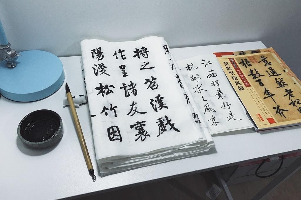 f:id:ChikaEsaki:20181015164633j:plain
