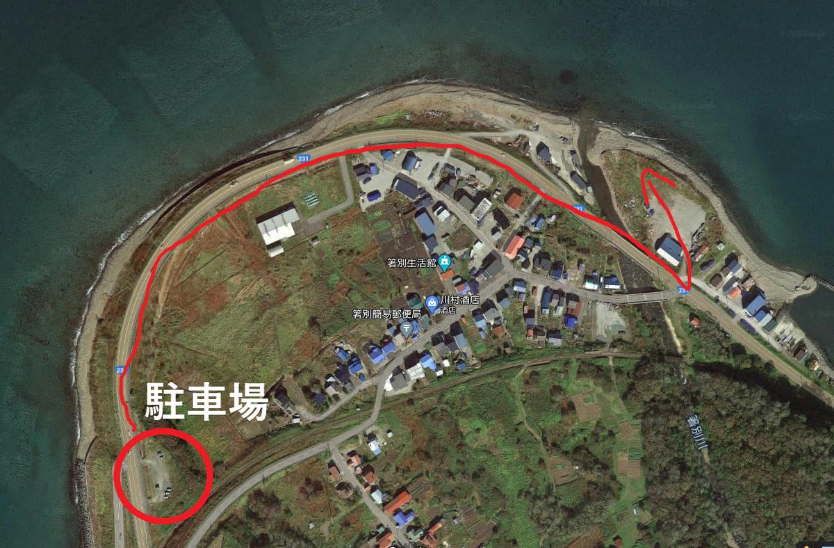 f:id:Chikiharu:20201006210201p:plain