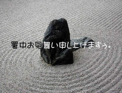f:id:Chikirin:20060716110301j:image:w500