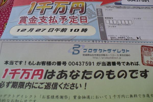 f:id:Chikirin:20101202180404j:image