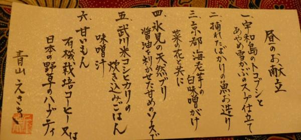 f:id:Chikirin:20110129172308j:image