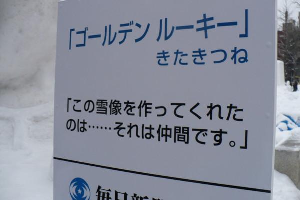 f:id:Chikirin:20110208202203j:image