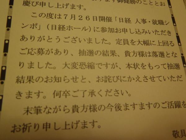 f:id:Chikirin:20110718001806j:image