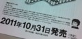 20111015015023