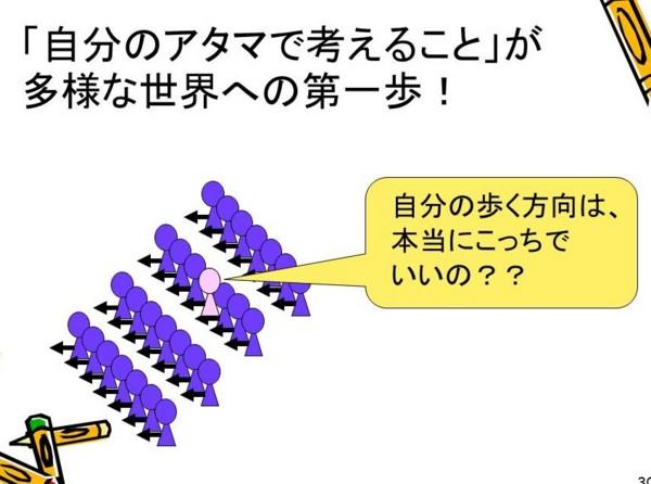 f:id:Chikirin:20120802154520j:image:w400