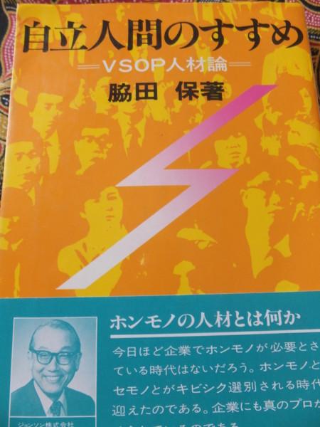 http://d.hatena.ne.jp/Chikirin/20120829