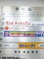 20140921194339