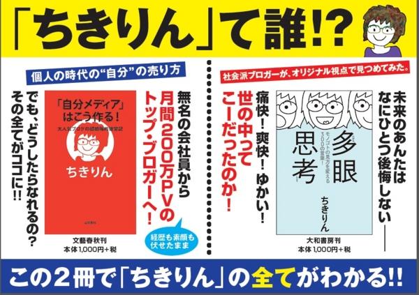 http://d.hatena.ne.jp/Chikirin/20141121