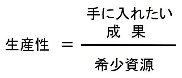 f:id:Chikirin:20170328174454j:image:w450