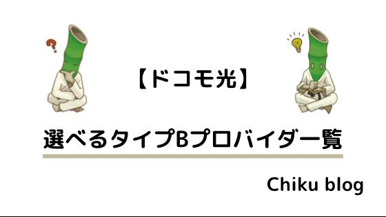 f:id:ChikuNoShow:20201224181723p:plain