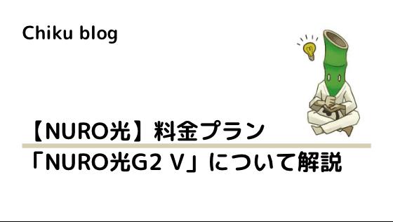f:id:ChikuNoShow:20201225194348p:plain