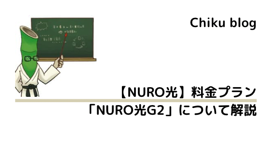 f:id:ChikuNoShow:20201226195445p:plain