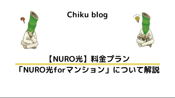 f:id:ChikuNoShow:20201227183623p:plain