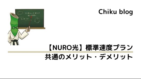 f:id:ChikuNoShow:20201228220935p:plain