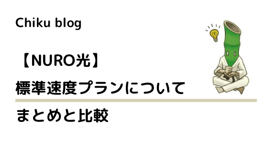 f:id:ChikuNoShow:20201229213308p:plain