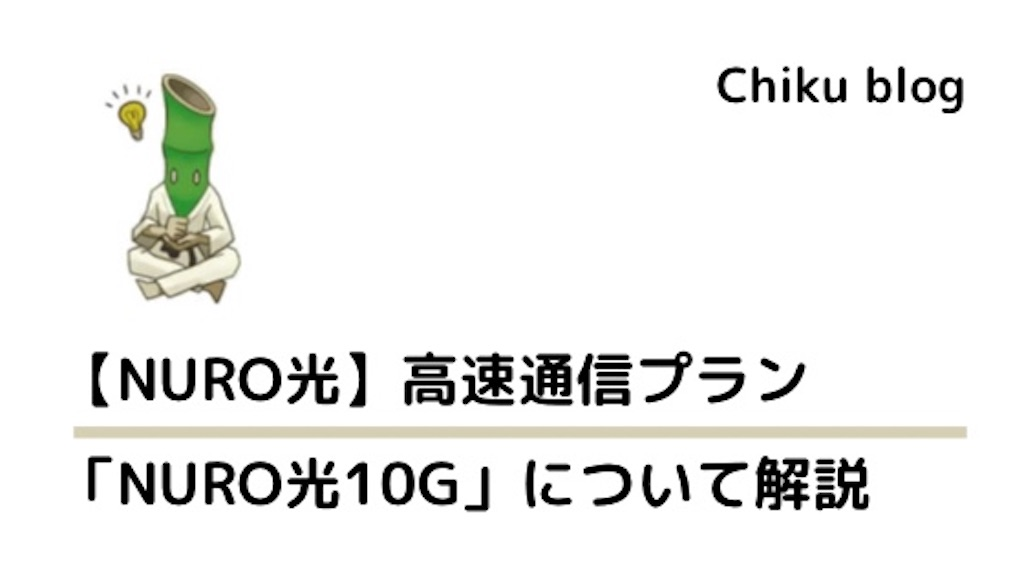f:id:ChikuNoShow:20210105230609j:image