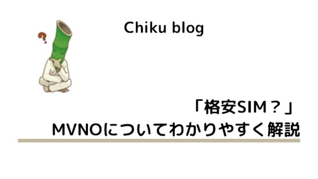 f:id:ChikuNoShow:20210112184641j:image