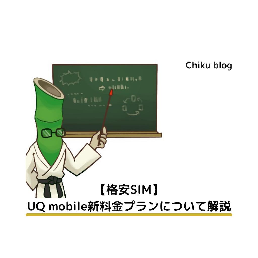 f:id:ChikuNoShow:20210119152409p:image