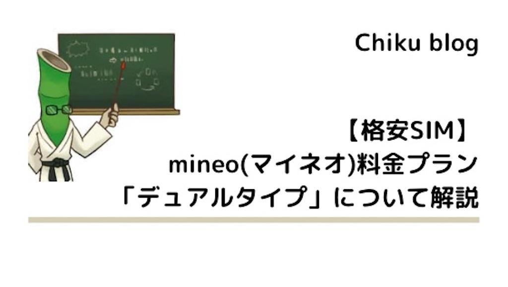 f:id:ChikuNoShow:20210123235418j:image