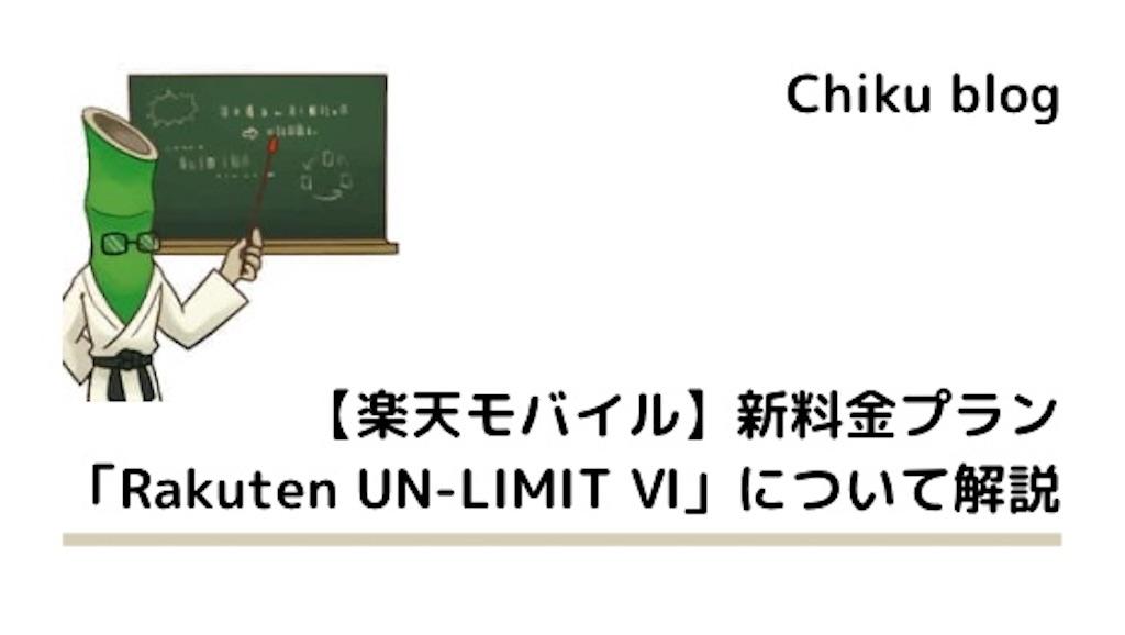 f:id:ChikuNoShow:20210204144706j:image