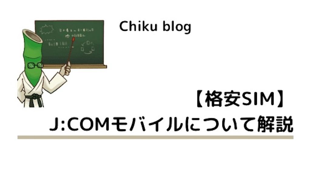 f:id:ChikuNoShow:20210207204631j:image