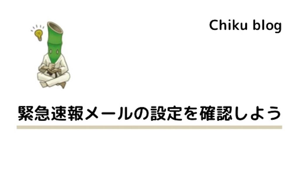 f:id:ChikuNoShow:20210214232917j:image