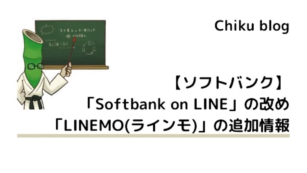 f:id:ChikuNoShow:20210218211301j:image