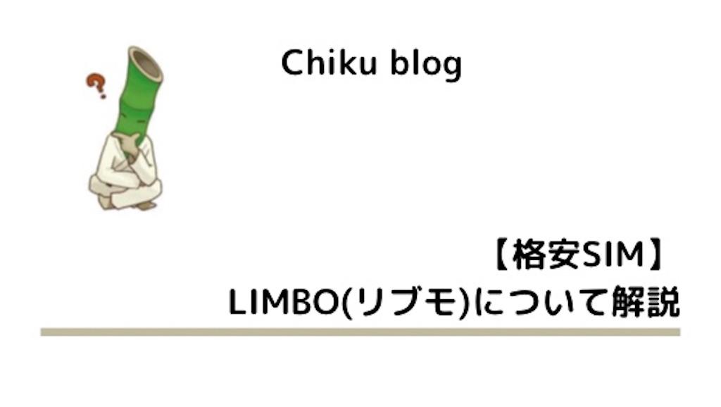 f:id:ChikuNoShow:20210219223920j:image