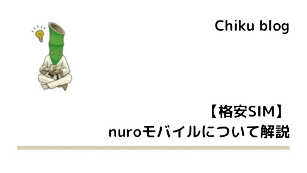 f:id:ChikuNoShow:20210222231203j:image