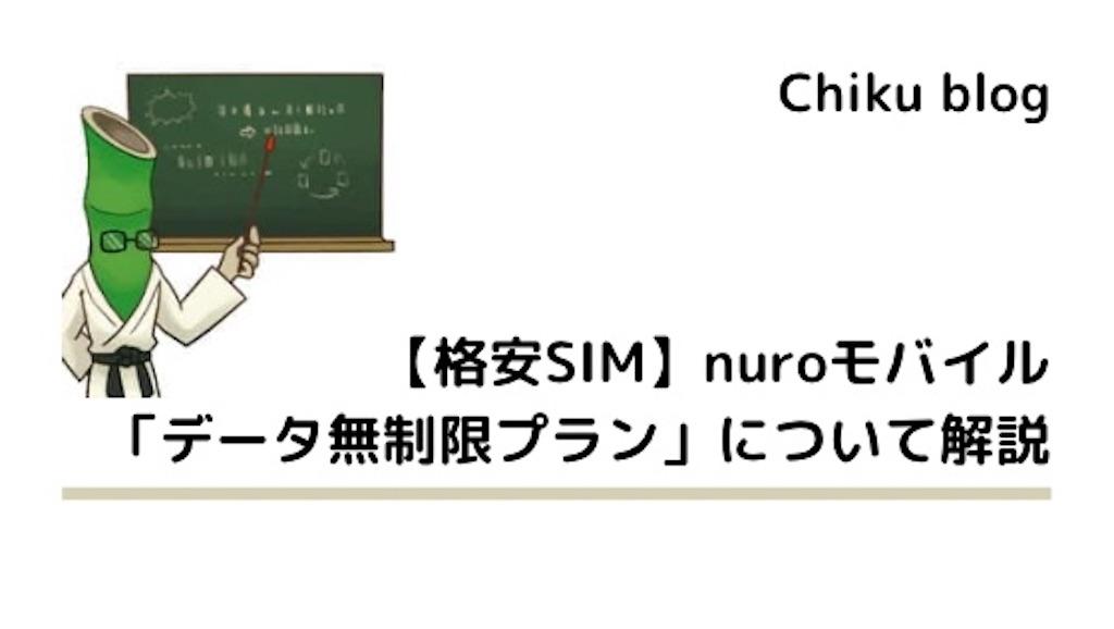 f:id:ChikuNoShow:20210225111326j:image