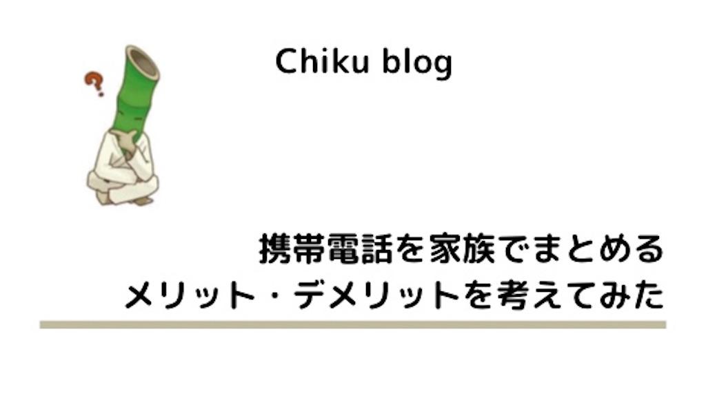 f:id:ChikuNoShow:20210302210513j:image