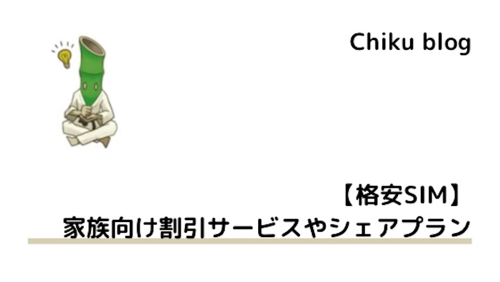 f:id:ChikuNoShow:20210304232848j:image