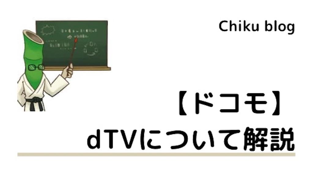 f:id:ChikuNoShow:20210306111536j:image
