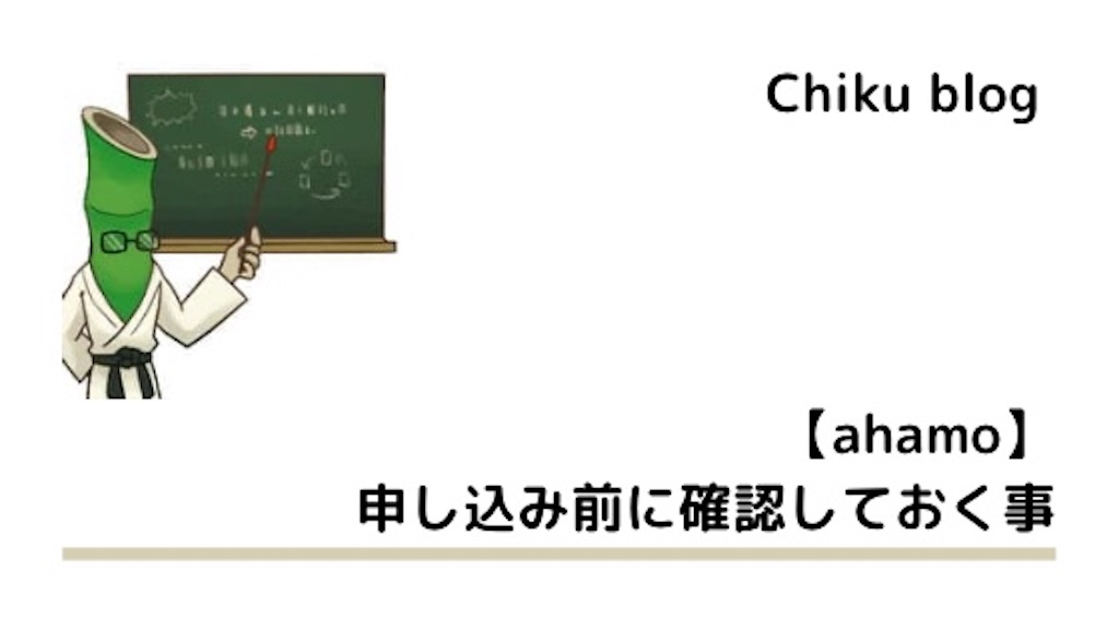 f:id:ChikuNoShow:20210403231740j:image