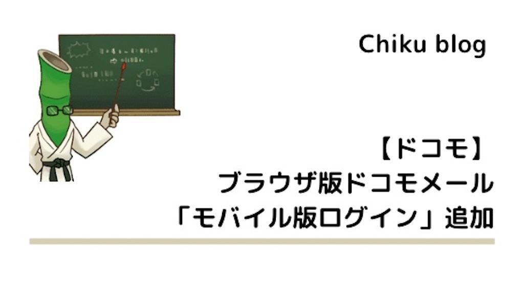 f:id:ChikuNoShow:20210406230605j:image