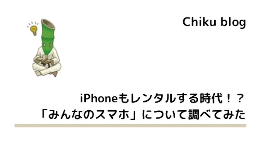 f:id:ChikuNoShow:20210410225046j:image