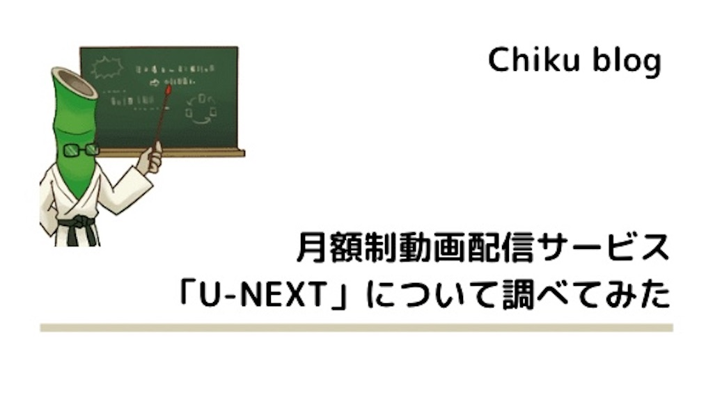 f:id:ChikuNoShow:20210413223228j:image