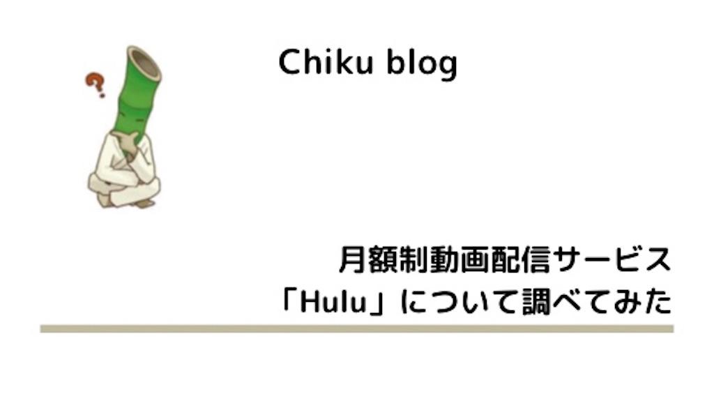 f:id:ChikuNoShow:20210416215549j:image