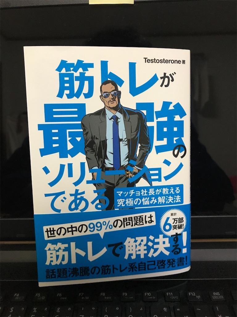 f:id:ChikuShoDan:20170421231152j:image