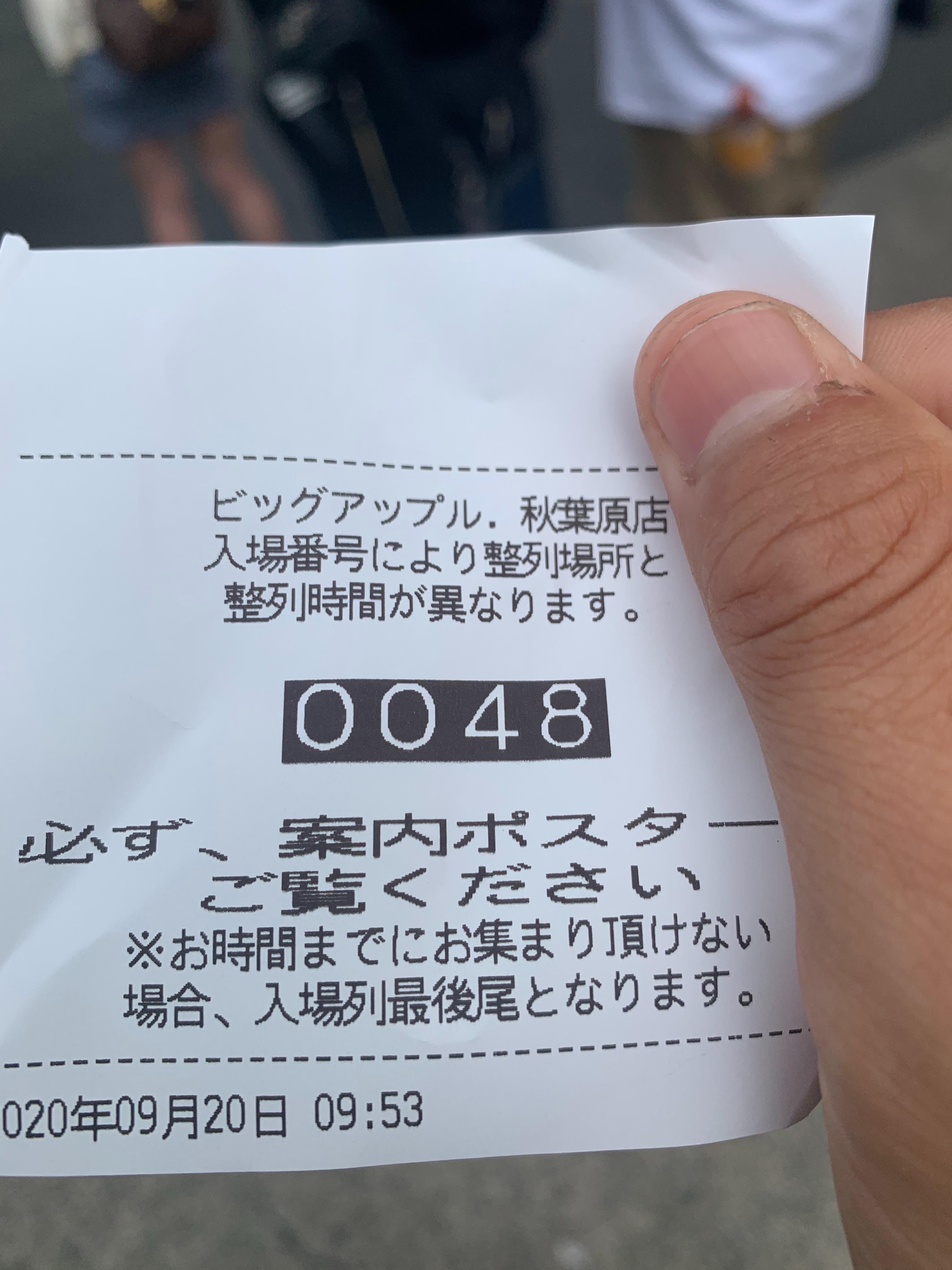 f:id:Chikubishin:20200930122647j:image