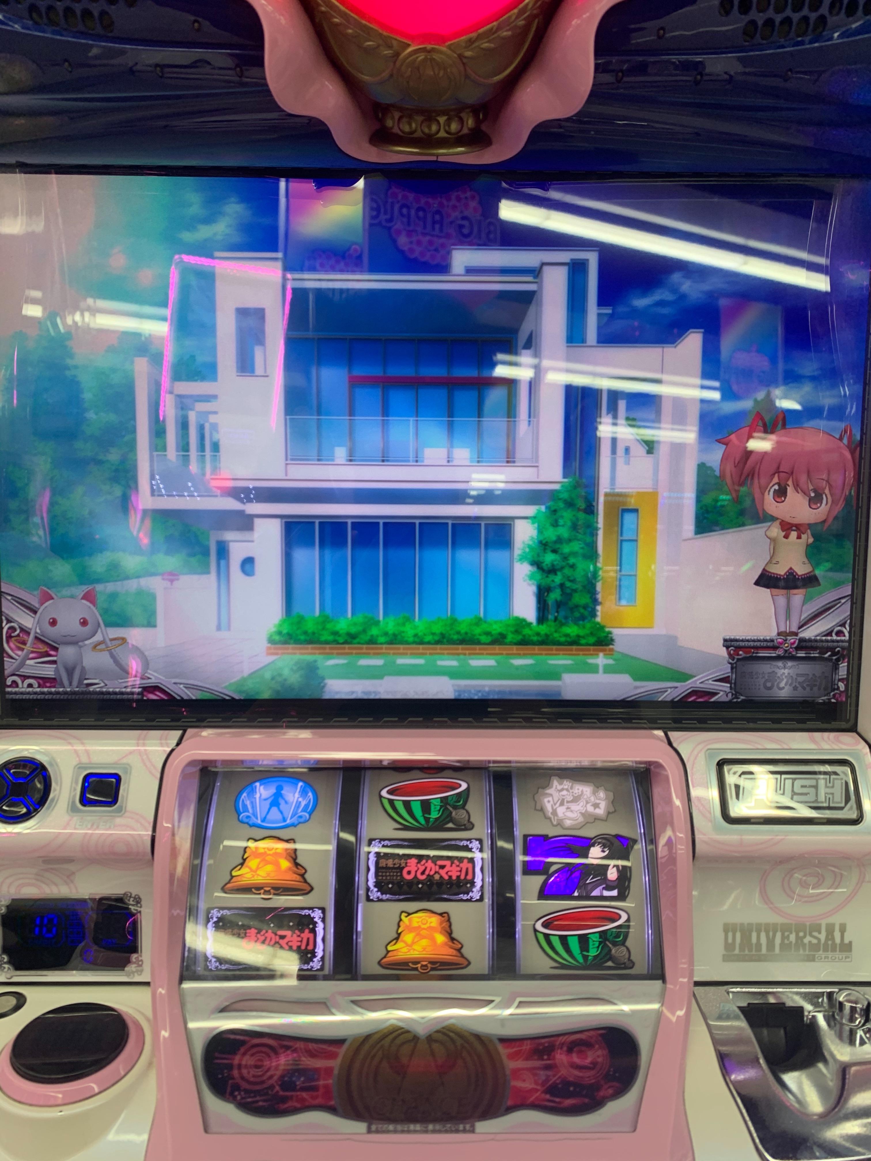 f:id:Chikubishin:20200930123944j:image